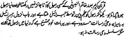 Are Ahmadi's Following True Islam?